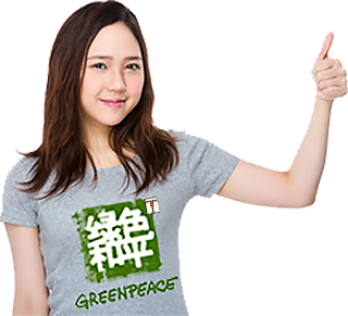 Chinese Greepeace girl